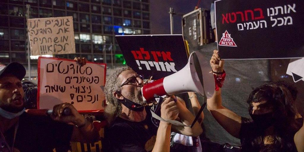 Protest_TelAviv_Corona_MaximReider
