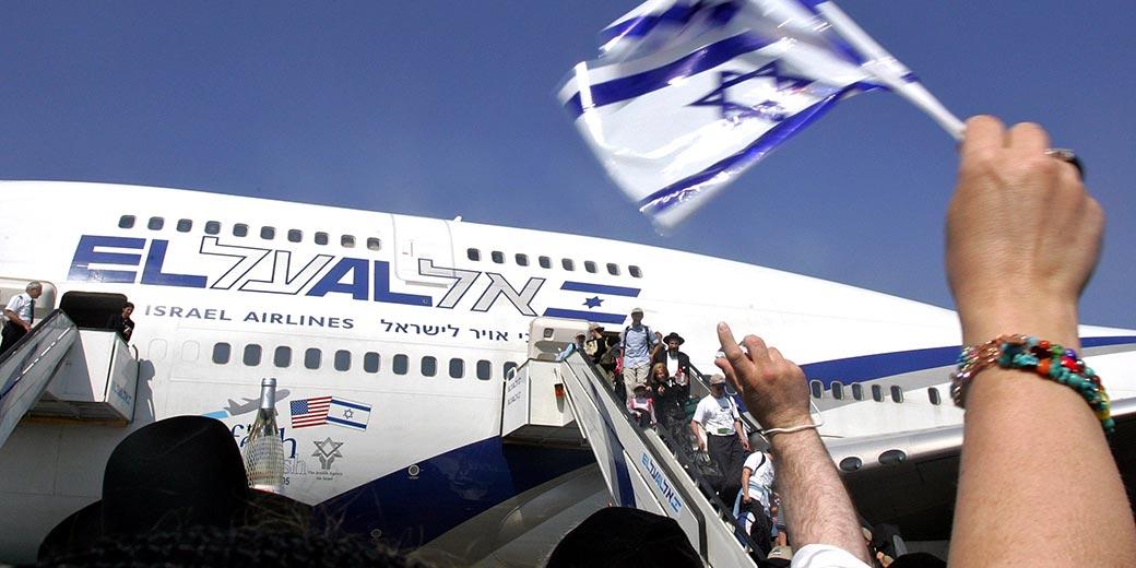 Фото: Nir Elias NIR  PN, Reuters