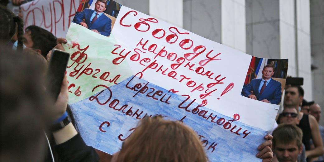 Фото: Aleksandr Kolbin, Reuters
