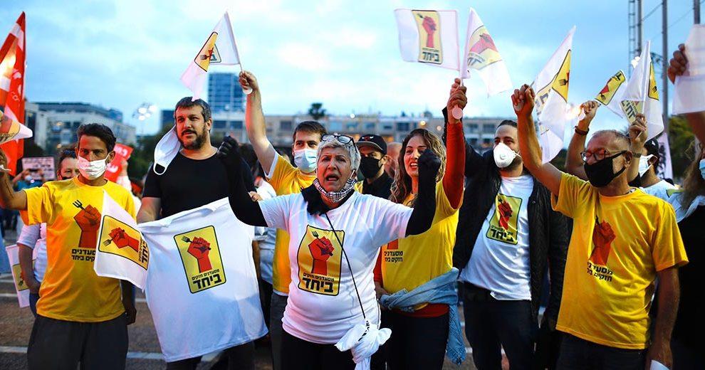 545466_Protest_self-employed_Meged_Gozani