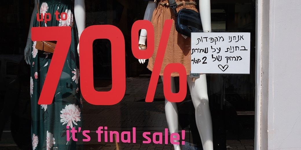 574908_Shop_Coronna_closure_Appelbaum