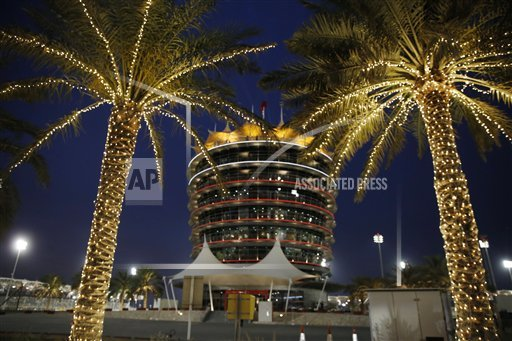 A view of the Vip tower during the second free practice at the Formula One Bahrain International Circuit, in Sakhir, Bahrain, Friday, April 1, 2016. The Bahrain Formula One Grand Prix will be held on Sunday. (AP Photo/Luca Bruno)
