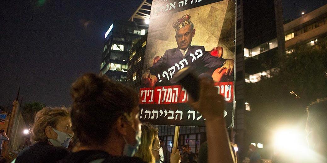 8742_Protest_Bibi_Maxim_Reider