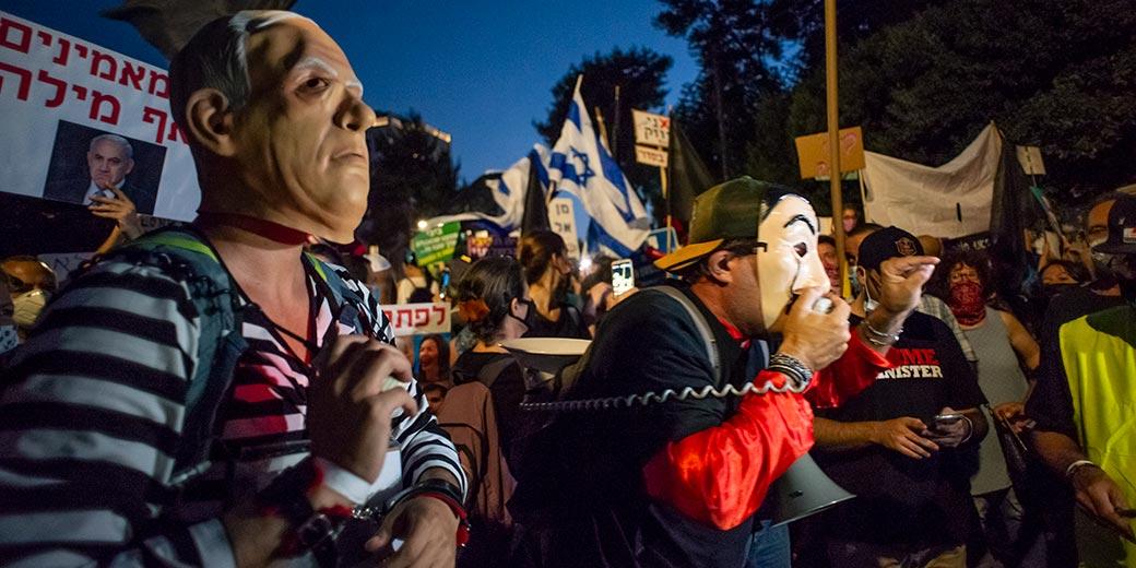 9323_Protest_Balfour_Maxim_Reider