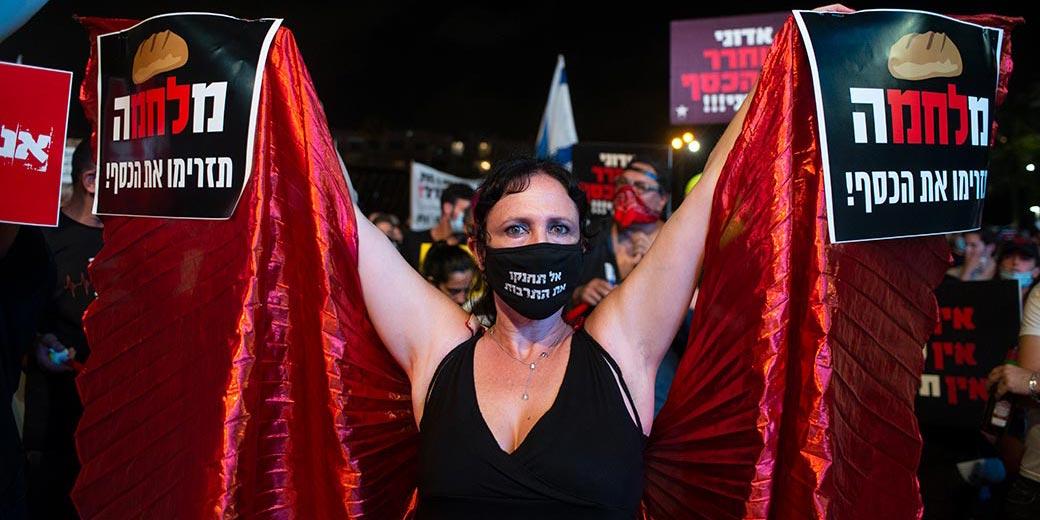 _DSC7041sm_Corona_protest_Reider