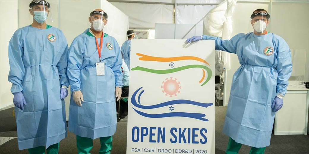 Open_Skies_Defence_Ministry