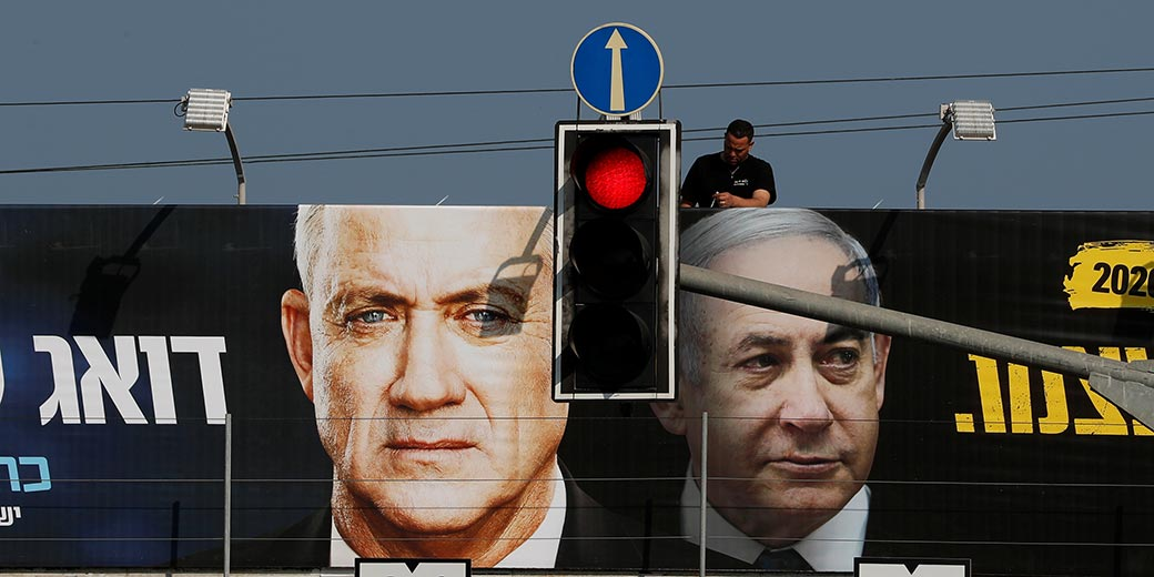 Фото: Ammar Awad Reuters