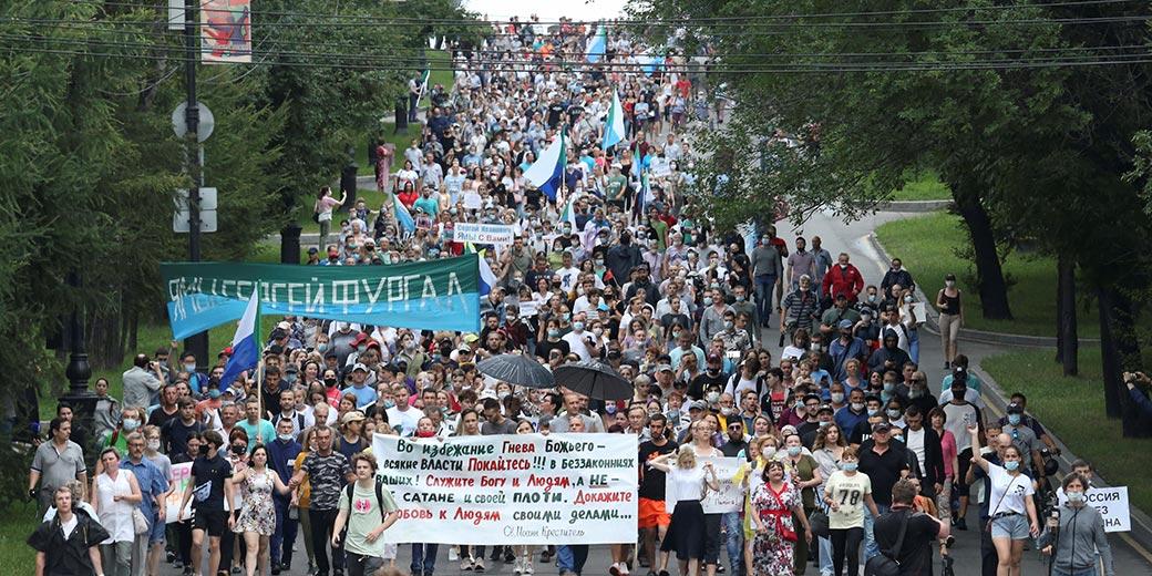 Фото: Evgenii Pereverzev Reuters