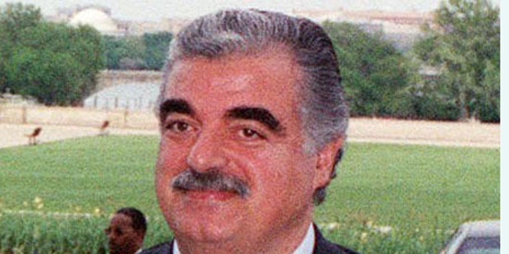 Rafic_Hariri wikipedia public domain