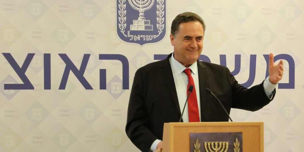 israel-katz press minfin
