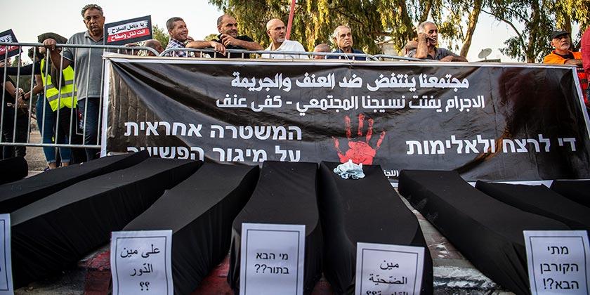 531021_violence_arab_sector_nazareth_Gil_Elyahu