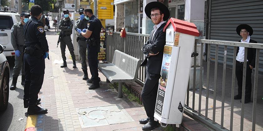 539259_Corona_Religious_Bnei Brak_Police_Moti_Milrod