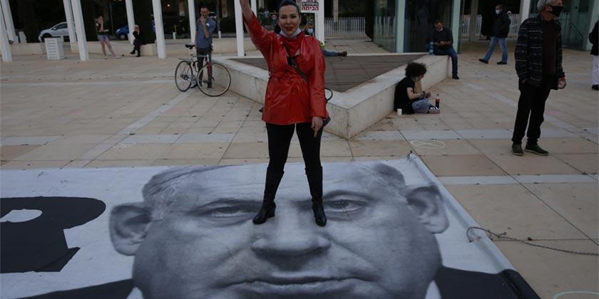 542709_Netanyahu_protest_Tomer_Appelbaum