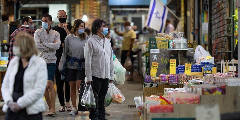 547122_Jerusalem_Corona_food_market_Emil_Salman
