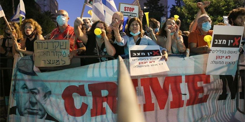 559763_Crime_minister_protest_Emil_Salman