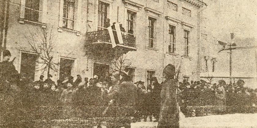 Belarusian_People's_Republic_Rada_1918