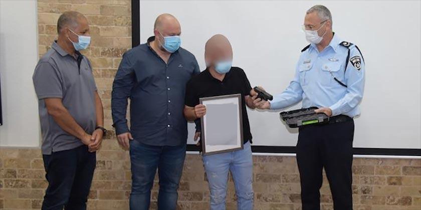 Israeli_Police_Photo