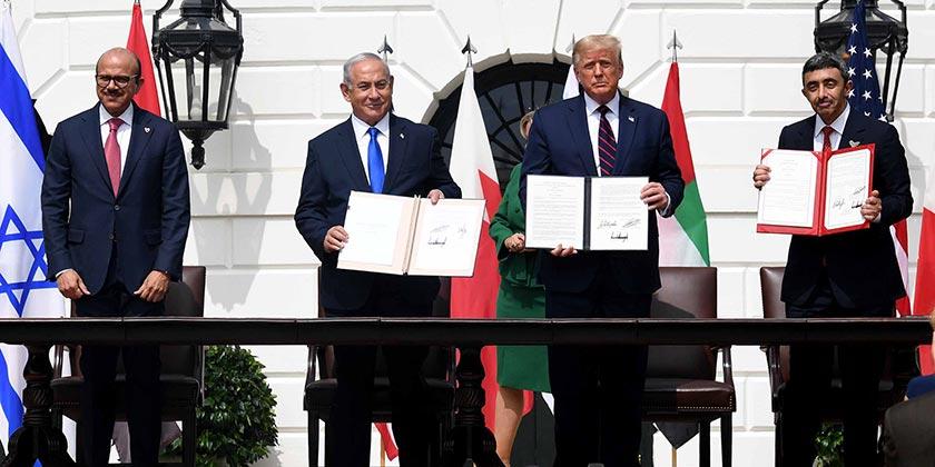 UAE_Bahrain_Isr_Washington_15.9.20_1_Avi_Ohaion_GPO