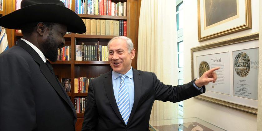 217307_Netanyahu_South_Sudan_pres_Salva Kiir Mayardit_Avi_Ohayon_GPO