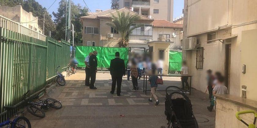 Talmud Tora Police