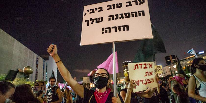 3637_Corona_Protest_Habima_sq_Tel_Avv_Maxim_Reider