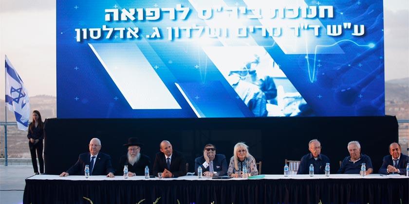 394081_Sokhnut_Jewish_Agency_Meged_Gozani