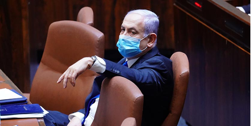 553257_Netyahu_Adina_Walman_Knesset