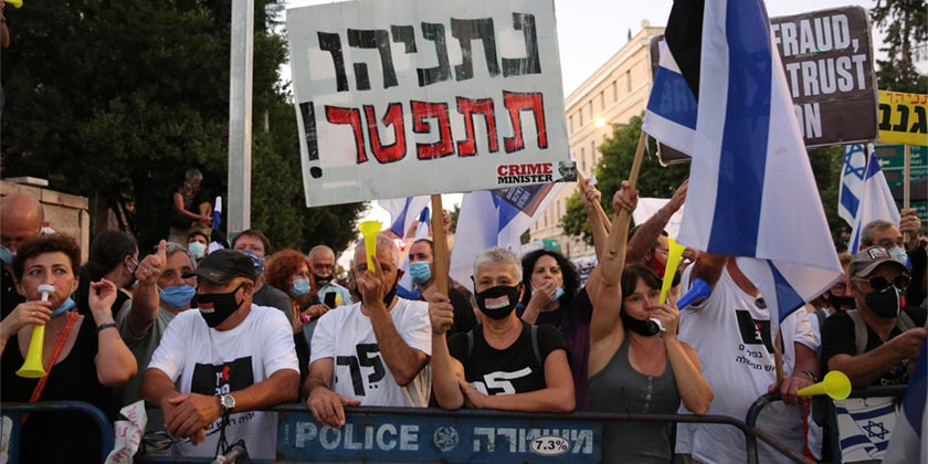 559718_Protest_Balfour_corona_Netanyahu_Emil_Salman