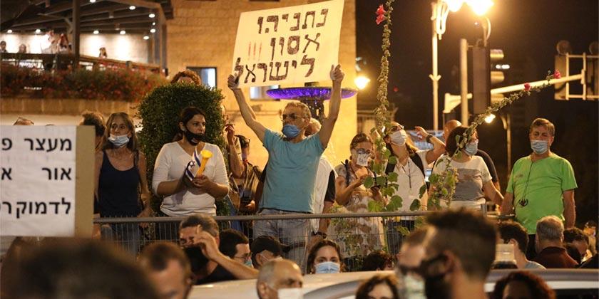 559736559718_Protest_Balfour_corona_Netanyahu_Emil_Salman.jpg