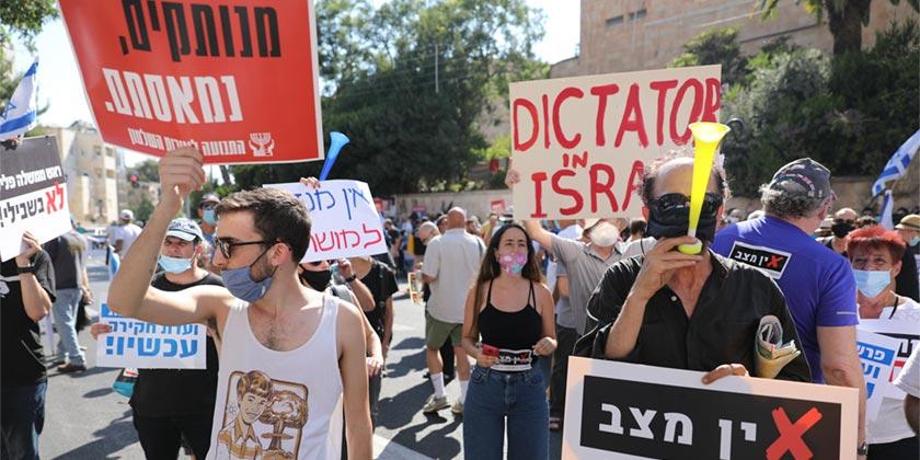 561260559718_Protest_Balfour_corona_Netanyahu_Emil_Salman
