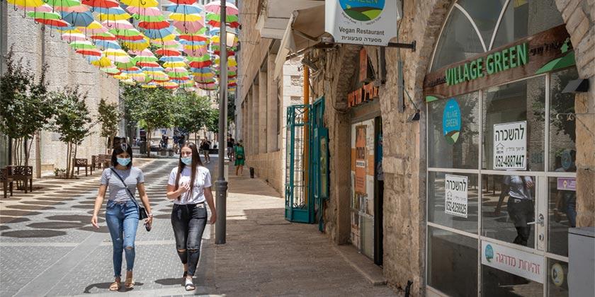 567196_Jerusalem_Corona_Eyal_Tueg