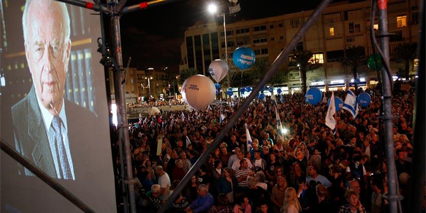 740026_Rabin_Tel Aviv_Memorial_Moti_Milrod