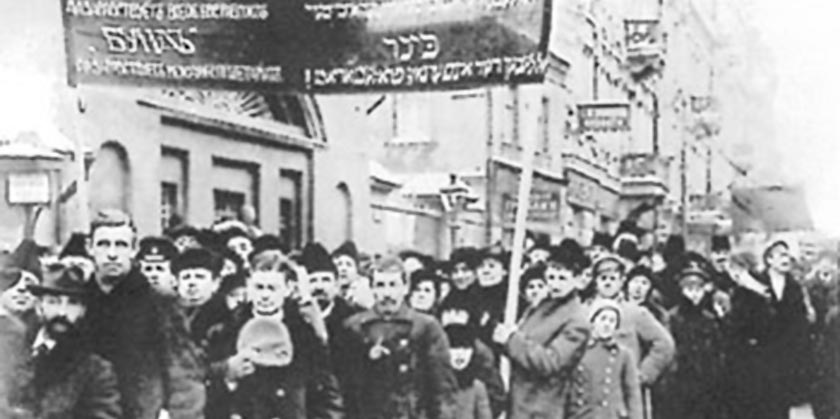 Ac.manif1917_Wikipedia_public