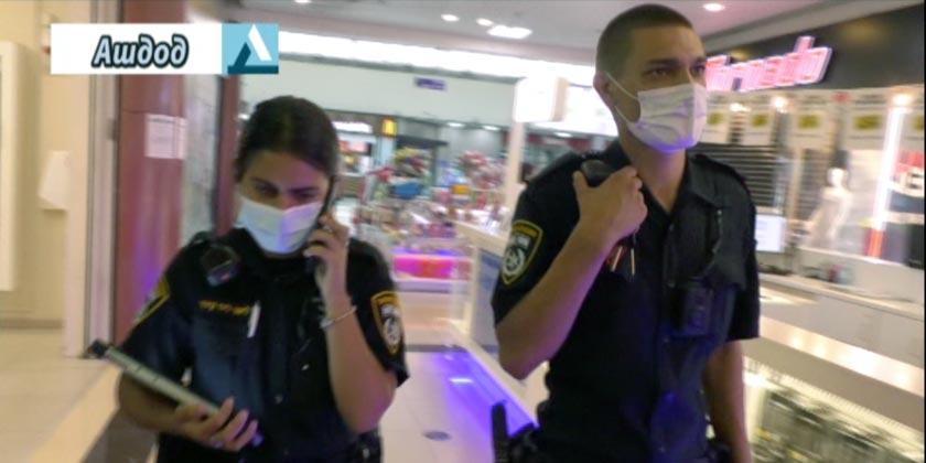 Asdod-Police