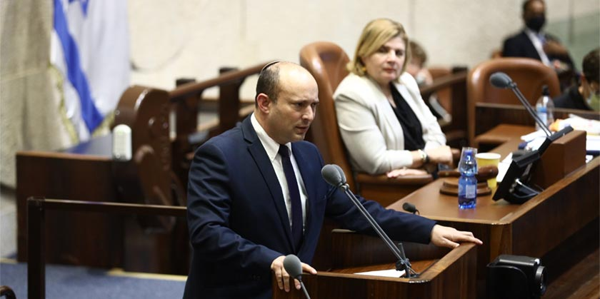 Bennet_knesset_Alina_Walman_Knesset_press_service