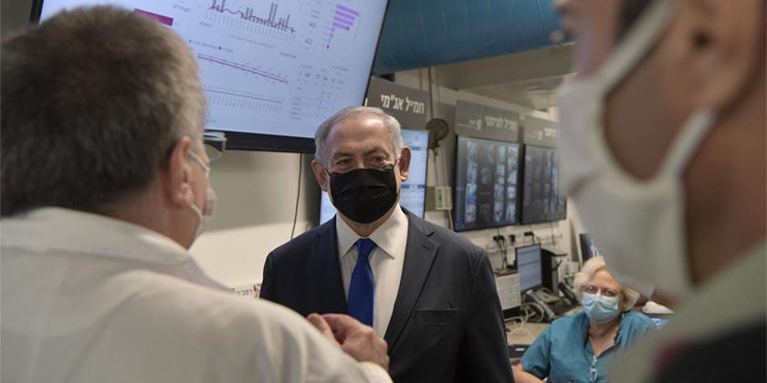Corona_Netanyahu_Rambam_Kobi_Gideon_GPO122
