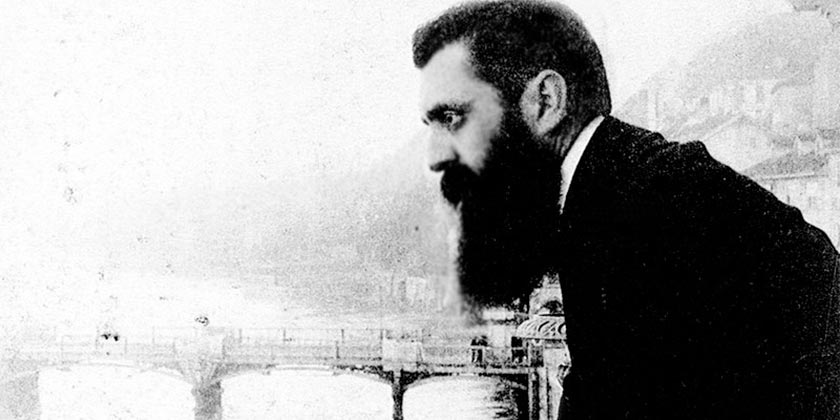 Herzl-balcony_Basel_Wiki_Public