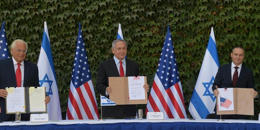 Netanyahu_Friedman_Amos Ben Gershom_GPO_3281