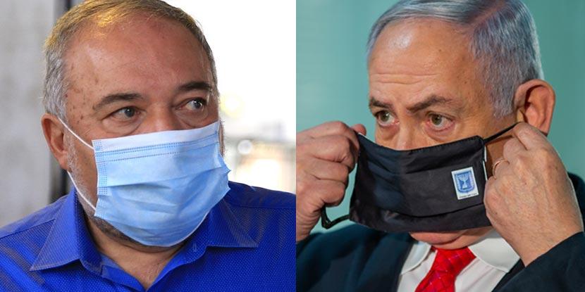 Netanyahu_Liberman_Emil_Salman
