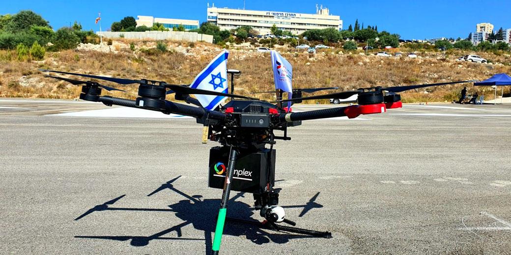 multicopter ziv asher elmkies
