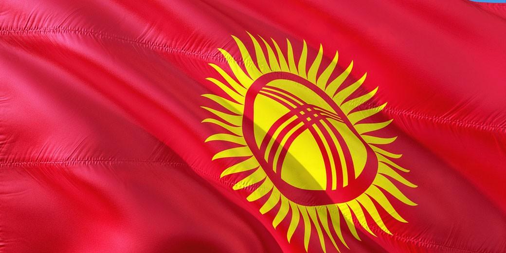 flag kyrgyzstan pixabay