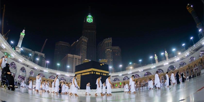 Saudi Ministry of Hajj and Umrah via AP