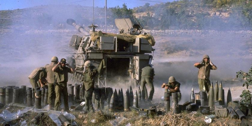 0315225_First_Lebanon_War_1982_GPO