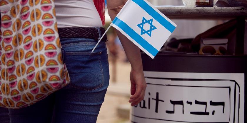132227_Israeli_Flag_Dudu_Bachar