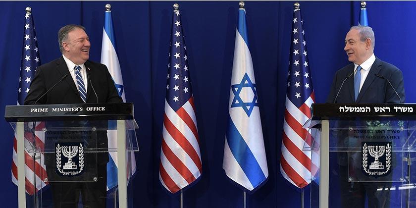 507_Netanyahu_Pompeo_Kobi_Gideon_GPO