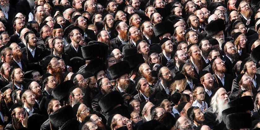 510809_Religious_Orthodox_Gil_Cohen_Magen
