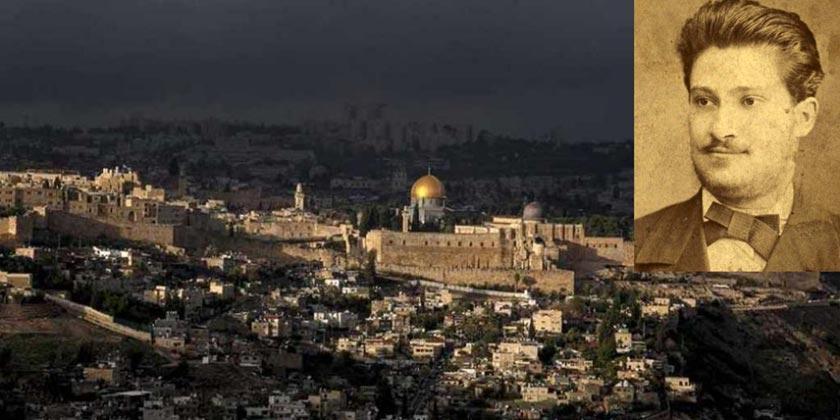 538902_Jerusalem_Fitoussi_Lwinsky_Wiki_Public