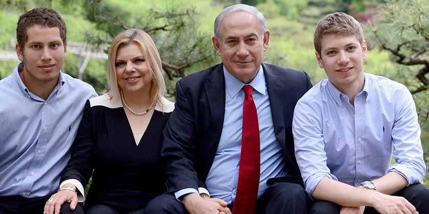 551008_Netanyahu_Family_Kobi_Gideon_GPO