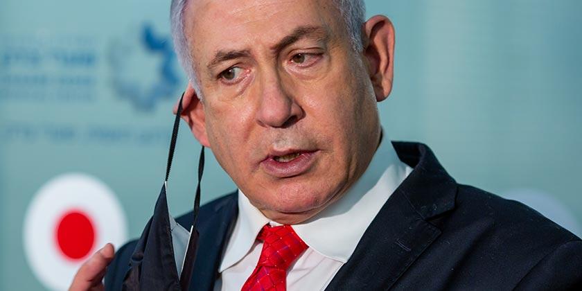 569394 _Netanyahu_Corona_Emil_Salman