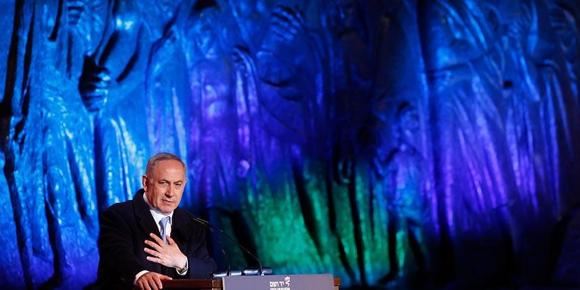787384_Netanyahu_Yad_Vashem_Olivier_Fitoussi